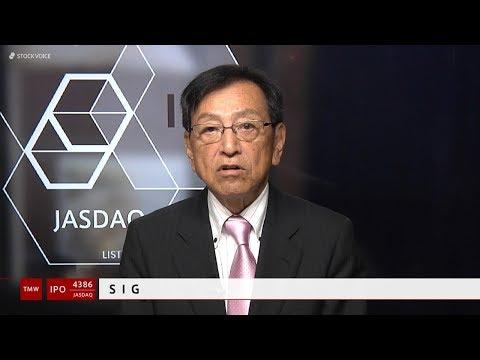 SIG[4386]JASDAQ IPO