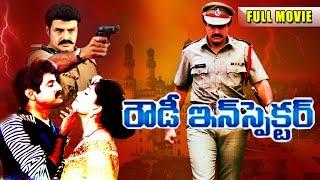 Rowdy Inspector Telugu Full Length Movie || Bala Krishna, Vijaya Shanti