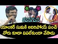 Vijay Deverakonda Super Punch To Anchor Suma | Geetha Govindam Movie Audio Launch | News Mantra