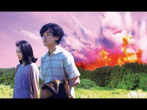 Before We Vanish (2017) - Japanese Movie Review