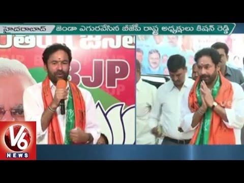 Telangana BJP Celebrates 36th BJP Formation Day in Hyderabad   V6 News