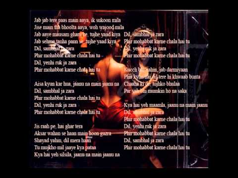 Murder 2 - Phir Mohabbat (karaoke) video