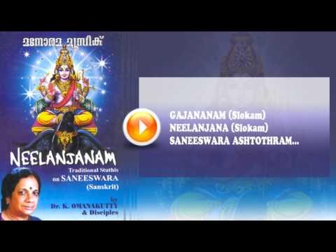 Gajanam, Neelanjana, Saneeswara Ashtothram - Neelanjanam video