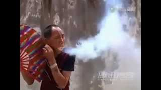 [Liu Fei - Chinese Kung Fu Master Blows Smoke and Fire Video ...] Video