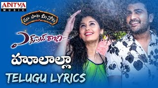 "download lagu Hulala Full Song With Telugu  Ii ""మా పాట gratis"
