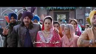 Son Of Sardar - son of sardar song.bichdann مترجمة عربي