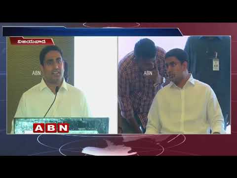 Minister Nara Lokesh Participates In High Level Consultation Program At Vijayawada
