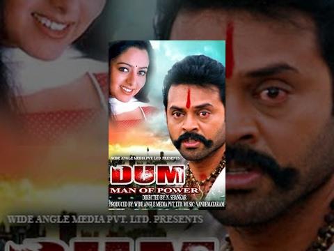 DUM MAN OF POWER | Full Movie | Hindi Film | Venkatesh | Soundarya...