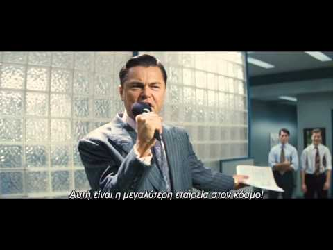 WOLF OF WALL STREET tv spot