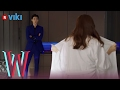 W   EP 3 | Han Hyo Joo Flashes Lee Jong Suk