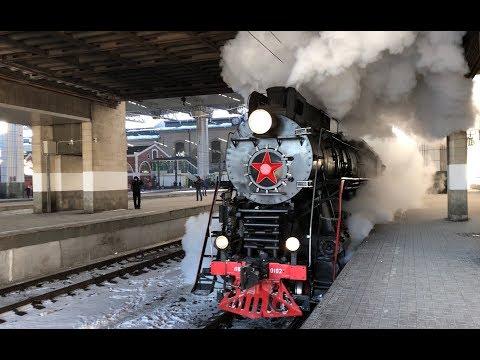 Паровоз серии ЛВ-0182 на Казанском вокзале (9.03.2018)