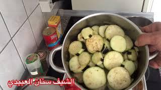اكلت الملوك مرقة الباذنجان الصحيه من الشيف سنان العبيديSinanSalihTomatensauce mitAuberginen eggplant