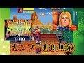Silent Dragon サイレントドラゴン 拳法 Arcade Cheat アーケード チート mp3