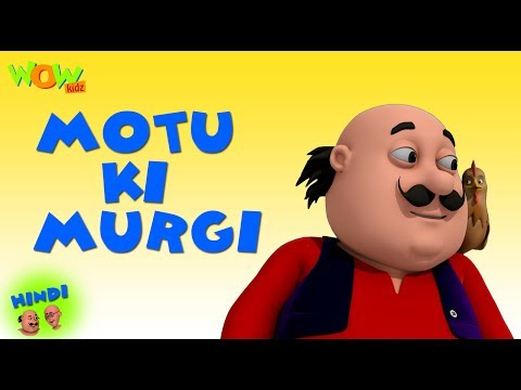 Motu Ki Murgi - Motu Patlu in Hindi - 3D Animation Cartoon - As on Nickelodeon thumbnail
