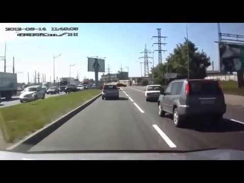 Seguros de Coche  -  Accidentes Automovilísticos