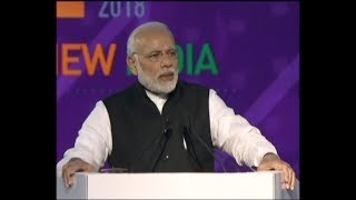 Investors Summit 2018: PM Modi FULL SPEECH: Change in UP is clearly visible