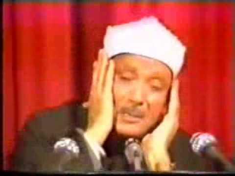Surat Al-Infitar - Qari Abdul Basit Abdus-Samad