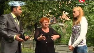 Неспокойный домовой. Экстрасенсы ведут расследование - Сезон 1 - Выпуск 86