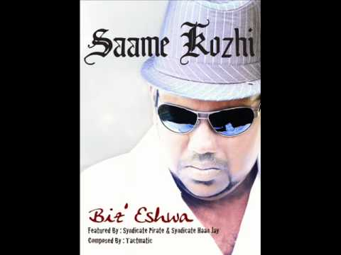 Saamekozhi - Biz' Eshwa Feat Syndicate (malaysian Tamil Song 2011) video