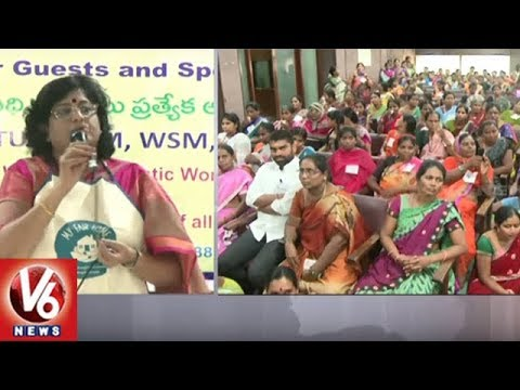 International Domestic Workers Day Celebrations Held In Hyderabad | V6 News