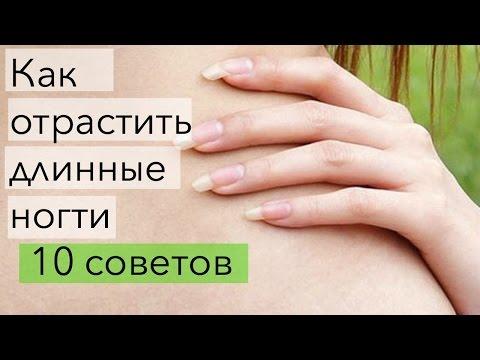 Как побыстрее отрастить ногти в домашних условиях