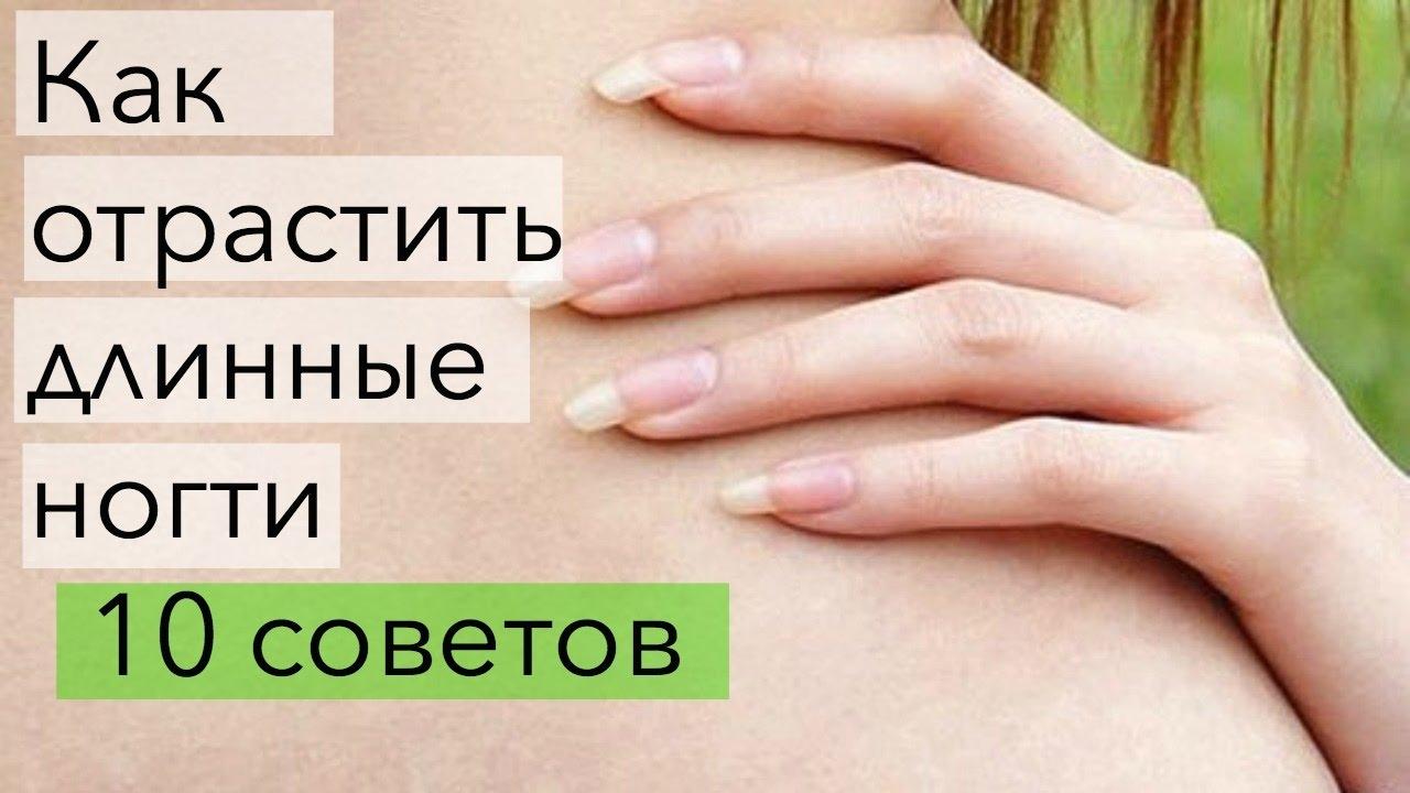 Как отрастить ногти в домашних условиях за 7 дней 348