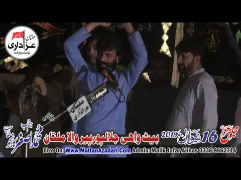 Zakir Syed Ali Raza Shah I Majlis 16 Shawal 2019 I Qasida And Masiab I