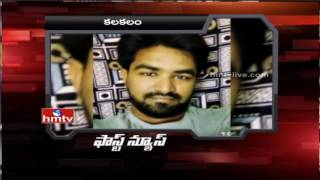 Fight Between YCP MLA Alla Rama Krishna Reddy and CRDA Officers   Modi Foreign Tour Ends  Fast News
