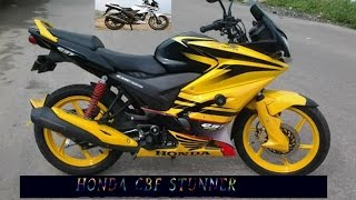 Honda CBF Stunner Absolute Sensation Motorcycle Full Specifications