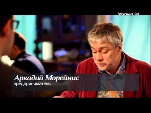 За обедом: Аркадий Морейнис - о причинах утраты веры в стартапы