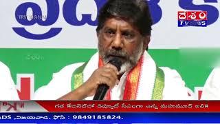 congress senior bhati vikramarka counter to kcr