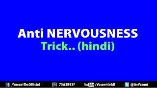 Tips for Dealing with Nervousness | Hindi | Vasant Chauhan