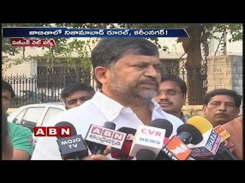 TDP Confirms 11 candidates who Contest for Assembly Polls | ABN Telugu