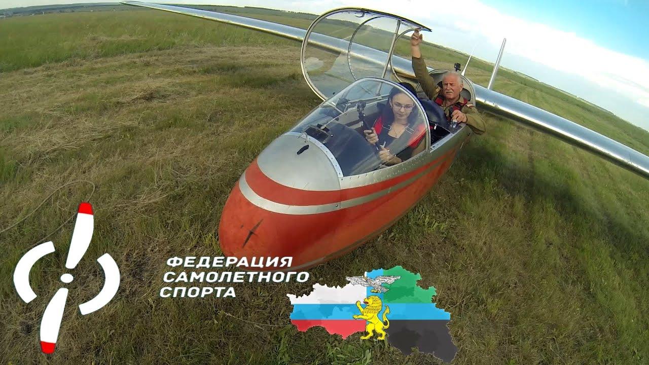 Полет в подарок белгород