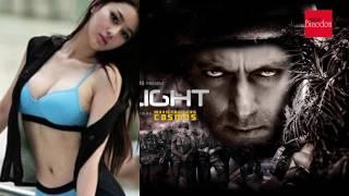 টিউব লাইট পোস্টের নিয়ে বিতর্কে  সালমান খান | Tubelight poster niya bitorke Salman Khan