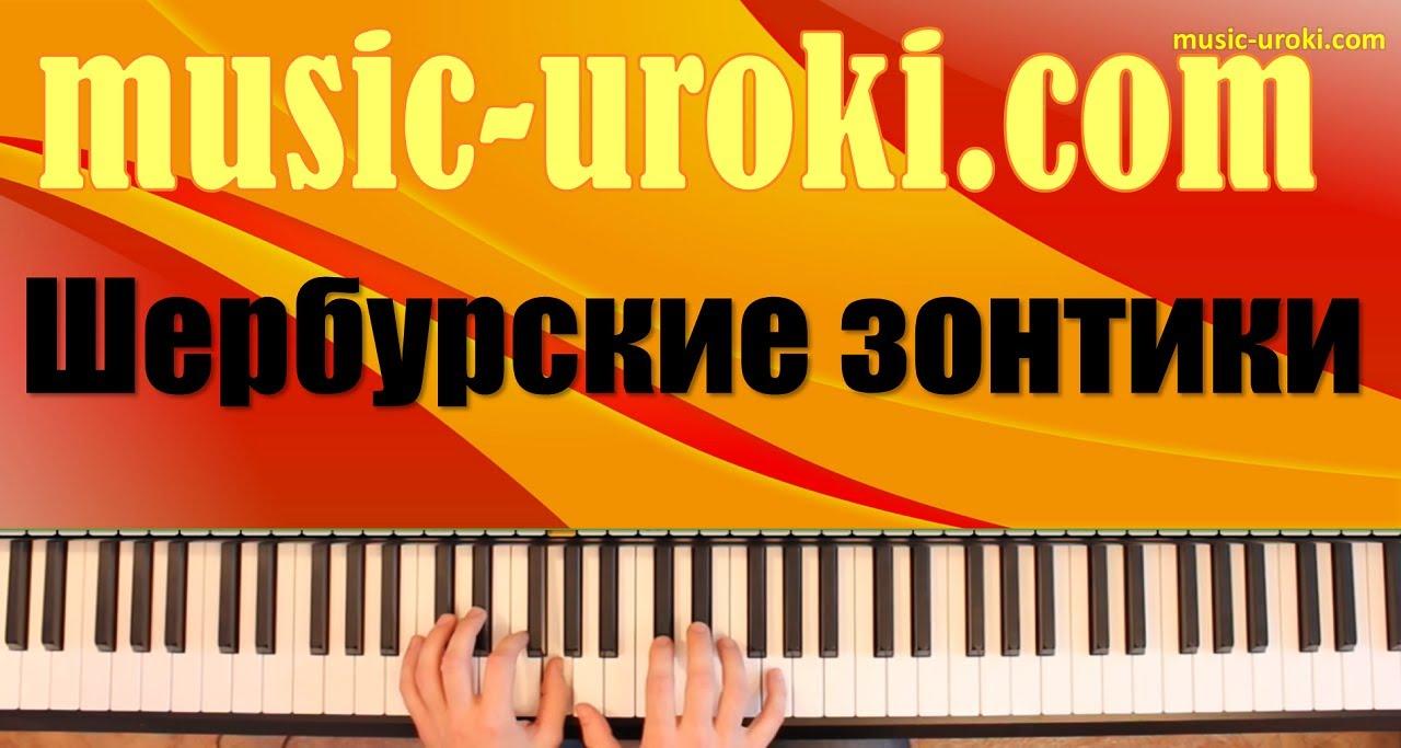 Урок фортепиано на хоровом отделении - b63a3