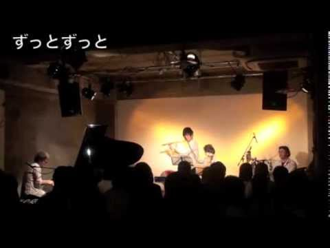 Live Open Sesame Vol.1 Digest(折笠富美子+渡辺剛+坂上領+伊達弦)
