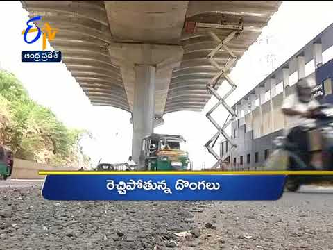 Andhra Pradesh | 17th June 2018 | Ghantaravam | 9 AM | News Headlines
