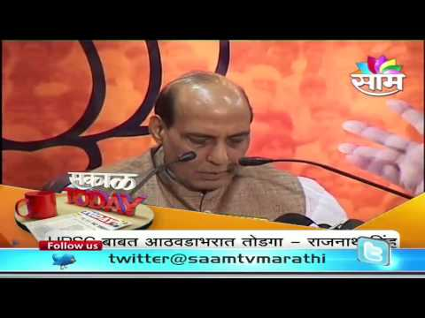 UPSC issue to be resolved within a week : Rajnath Singh