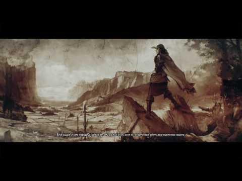 Чародейка или Лютик - кто приедет в Туссент к мёртвому Геральту?)