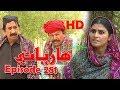 Haryani Ep 281  Sindh TV Soap Serial     HD1080p  SindhTVHD Drama