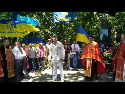Якби не було Шухевича ‒ чи мали б ми зараз Українську державу?