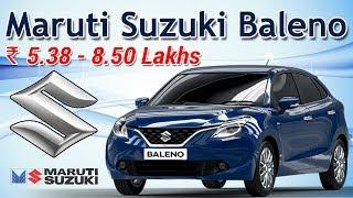 2018 Maruti Suzuki Baleno Features Review | Maruti Baleno Review | New Car 2018