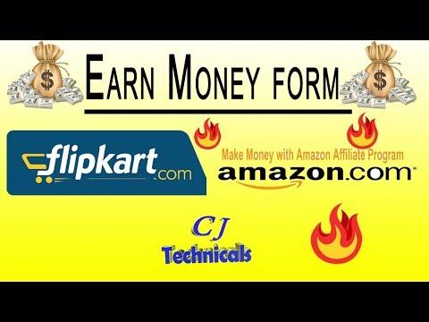 Earn money from amazon & flipkart by affiliate marketing in hindi