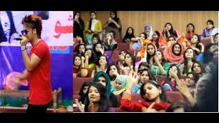 Live Concert of Honey Raaj for NUML in Islamabad