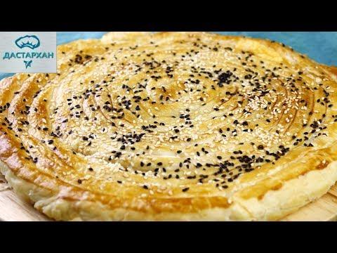 Сырная лепешка. ТАК ВКУСНО, ТЯЖЕЛО ОСТАНОВИТЬСЯ! Слоеная лепешка с сыром. Лепешка на завтрак.