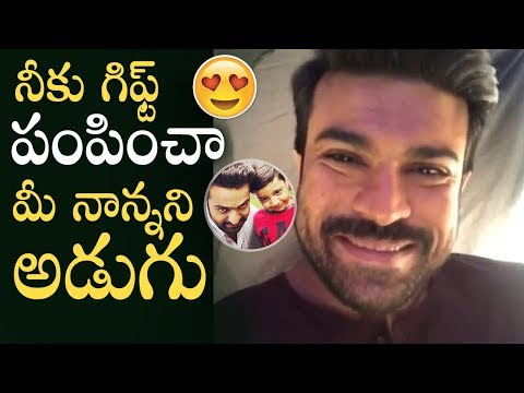 Ram Charan Birthday Wishes To Jr NTR Son Abhay Ram | Very Cute | Manastars