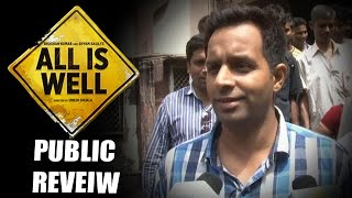 All Is Well (2015) Full Movie - PUBLIC REVIEW
