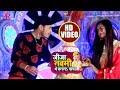HD VIDEO #भाई Ankush Raja का #New #Navratri Song | जीजा नवमी में बनलS पापा | Bhojpuri Devi Geet 2018 Mp3