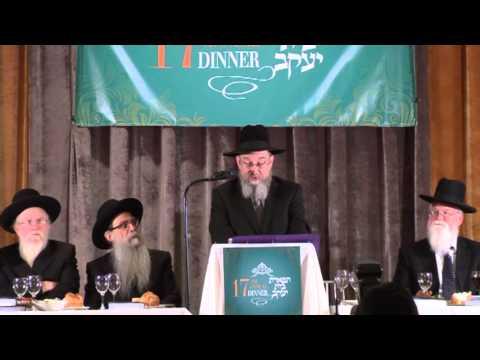 Tiferes Bais Yaakov Dinner 2013 Part 1